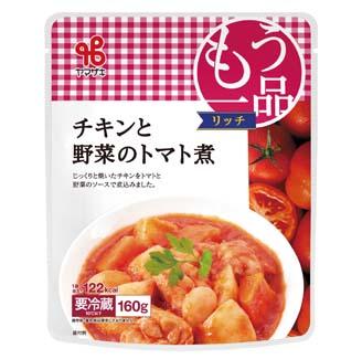の 煮込み チキン トマト